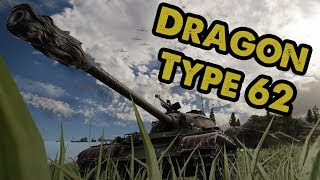 DRAGON TYPE 62 - Stats & Mastery Gameplay - WoT Console