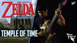 Temple of Time (Legend of Zelda Ocarina of Time) || Metal Cover by Ro Panuganti