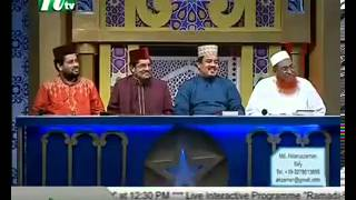 ▶ PHP Quraner Alo 02 08 2013 Part 2   YouTube
