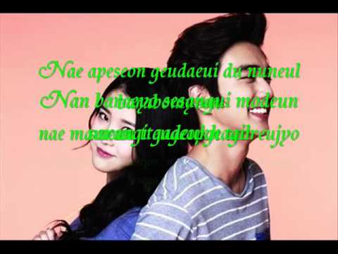 IU ft Yoo Seungho - I believe in Love Romanize Lyric