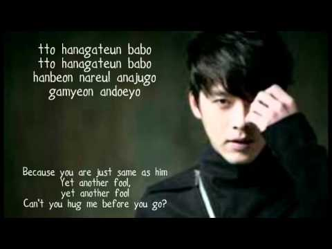 Secret Garden - That Man - Hyun Bin