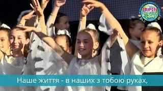 IRPIN KIDS FEST 2018