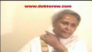 ከአንጋፋዋ አርቲስት ድምጻዊት ጠለላ ከበደ ጋር የተደረገ ቃለመጠይቅ - Interview with the Most Senior Ethiopian Artist Telela