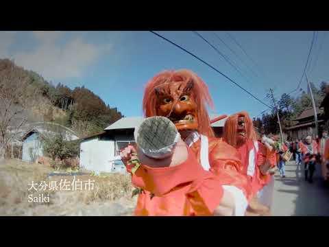 【DRUM TAO】祖母・傾・大崩ユネスコエコパークPV(30sec/大分県)