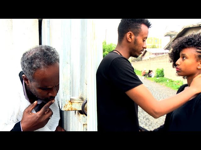 Sunday With EBS: Children talk about their fathers