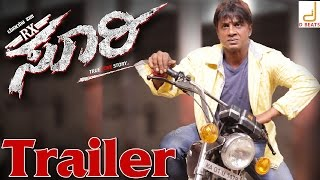 download lagu Rx Suri -  Trailer  Duniya Vijay, Akanksha gratis