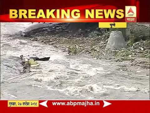 Pune | Mutha Canal Breaks | Water in homes | Loss to citizens | LIVE @210PM