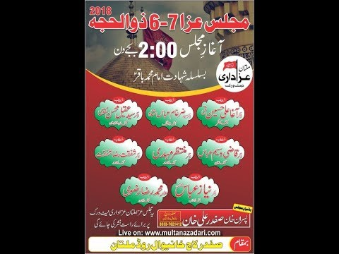 Live Majlis e Aza 6 Zilhaaj - 18 August 2018 | Safdar Laaj Eid Gah Multan |