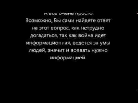Николай Стариков и Евгений Федоров в чем отличия