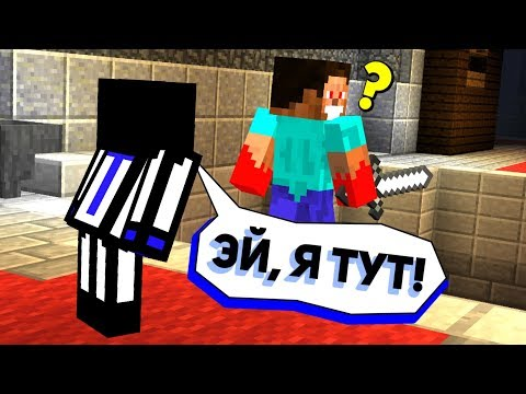 ИДУ ПО СЛЕДАМ МАНЬЯКА, ОН ДУМАЕТ, ЧТО Я ЕГО НЕ ВИЖУ - Minecraft Murder Mystery