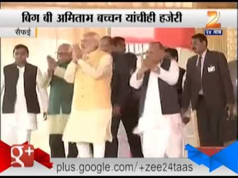 Saifai : Narendra Modi Attend Tilak Celebration Of Mulayam Singh Yadav's Grand Nephew