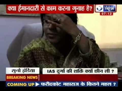 India News: Suspended IAS officer meets U P chief secretary