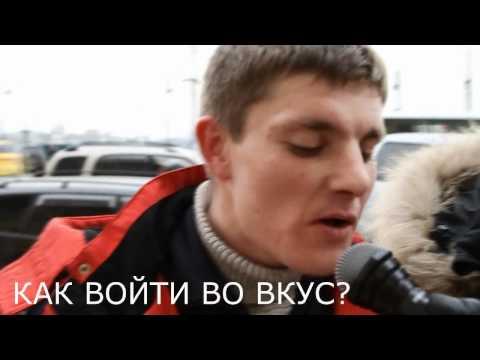 100500 ВОПРОСОВ ВЛАДИВОСТОК - 8МАРТА (ВЫПУСК№10)