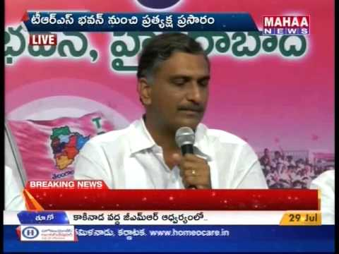 Harish Rao Speech Live From TRS Bhavan -Mahaanews