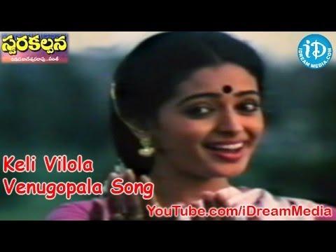 Keli Vilola Venugopala Song - Swara Kalpana Movie Songs - Edida...