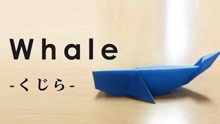 How to Make an Easy and Fast Origami whale~Japanese Culture & Traditional Craft 折り紙,くじら,伝統文化