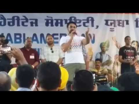 Babbu Maan Boliyan | Yuba City Mela 2014 | Part 2 | California...