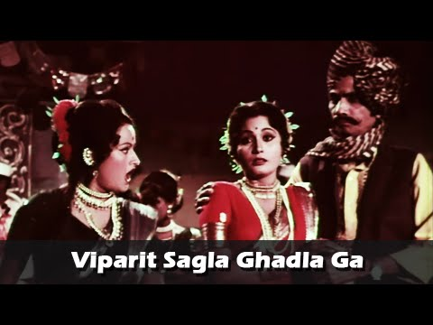 Sawaal Jawaab In Viparit Sagla Ghadla Ga - Marathi Song - Aai Movie - Usha Naik video