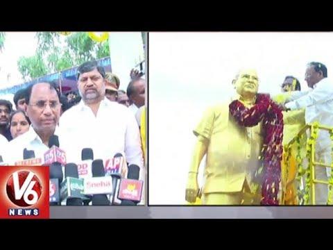 AP Speaker Kodela Inaugurates Koneru Nageswara Rao Statue In Bhadradri Kothegudem Dist | V6 News