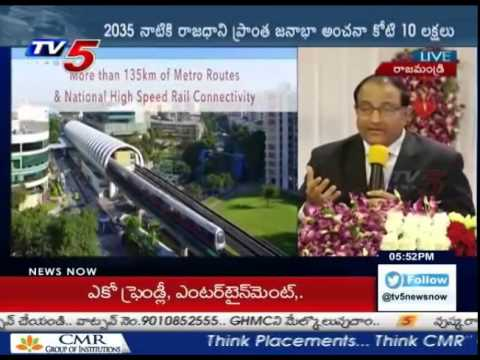 Singapore Minister Iswaran Explained AP Seed Capital Master Plan : TV5 News