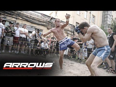 ARROWS street fight BEGIN MAX VS PYTHON / СТРЕЛКА начало!  Питон vs Макс