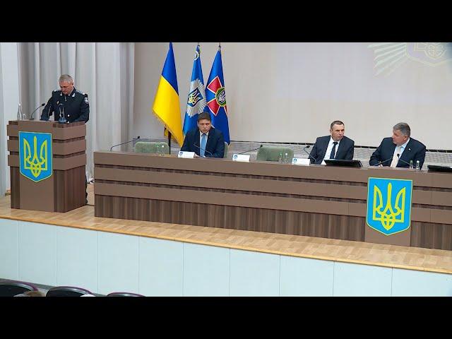 Арсен Аваков Питання незаконного видобутку бурштину потребу врегулювання в законодавчй площин