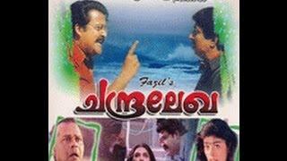 Pattam Pole - Chandralekha 1997: Full Malayalam Movie