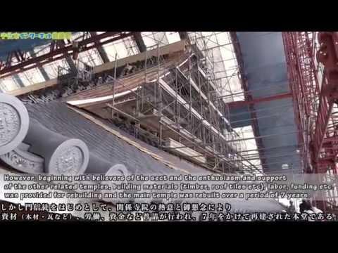 真宗大谷派四日市別院改修Repairs to the main temple building of the Yokkaichi Branch of Shinshu sect Otani school