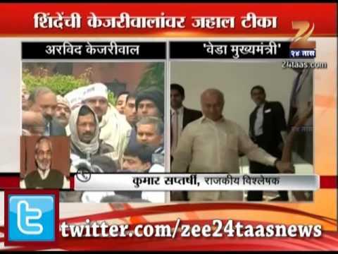 Sushil Kumar Shinde said yeda CM, to (mad) Arvind Kejriwal