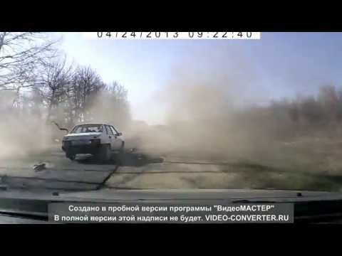 24.04.2013 ДТП на окружной трассе в Липецке