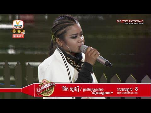 The Voice Cambodia -  Soreangsey - Live Show 12 June 2016