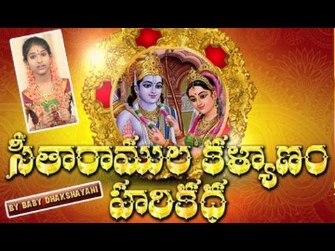 Seetha Rama Kalyanam || Hari Katha || By Baby Dhakshayani video