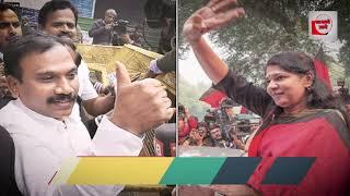 राफेल घोटाले के बाद MODI सरकार ने किया 2G घोटाला, CAG की रिपोर्ट से भाजपा में मचा हड़कंप