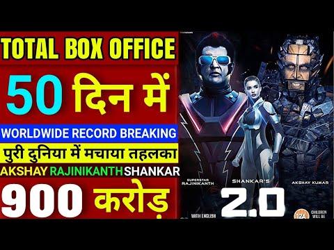 2.0 Lifetime Box office collection,2.0 Total Box office collection,Akshay kumar,Rajinikanth,Shankar