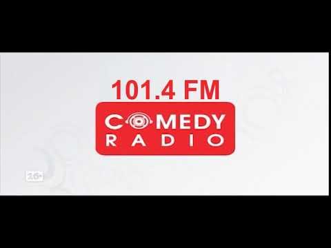радио камеди в санкт петербурге частота - Катя Петровна Лосева