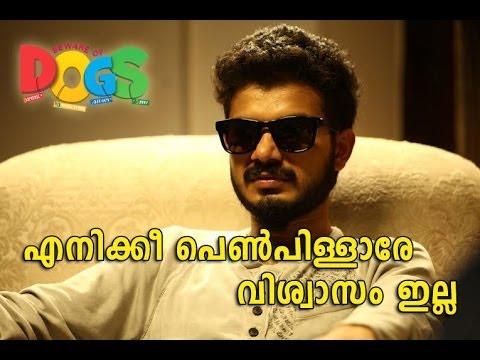 Beware of DOGS  Movie Teaser FT Sreenath Bhasi