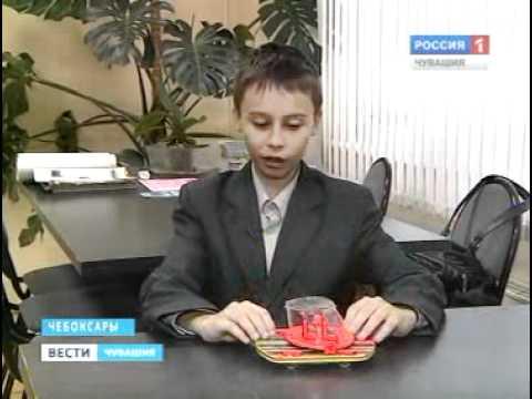 Школьник придумал новую безопасную модель автомобиля