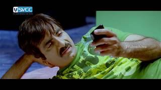 Ravi Teja Tries to Grope Ileana | Devudu Chesina Manushulu Telugu Movie Scenes | Puri Jagannadh
