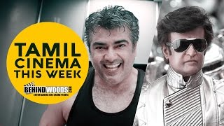 Is Vedalam a horror film?