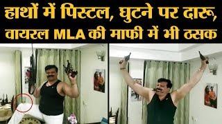 Kunwar Pranav Singh Champion Viral Video। Uttarakhand जलाने की धमकी देने वाले BJP MLA। Pistol