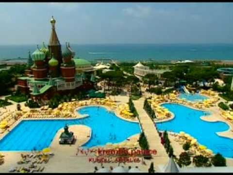 Tatil World Of Wonders 2007