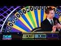Dreamcatcher 7x 7x 7x (Dealer Legend 27)