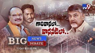 Big News Big Debate || Political cyclone in AP ||  Rajinikanth