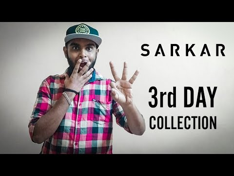 Issues On Sarkar Movie Is Sorted Out - Sarkar Chennai Collection |Sarkar Will Hit 300Cr ?