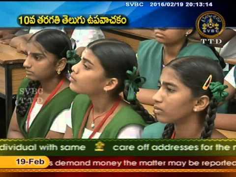 Sun tv ramayanam free download