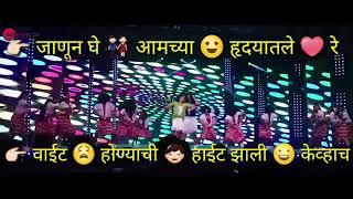 Yere Yere paisa Movies Songs Status  /   Marathi Status