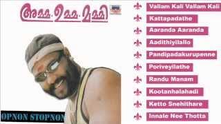 Umma - Amma Umma Mummy - Nadan Pattukal - Malayalam