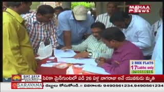 Greater Hyderabad Municipal Corportion Elections