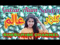 Download New Pashto Song''''2012''2013..Gulzar Alam'' MP3 song and Music Video