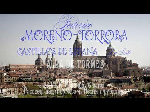 Федерико Морено Торроба - Castles Of Spain Vol 1 - 7 Alba De Tormes